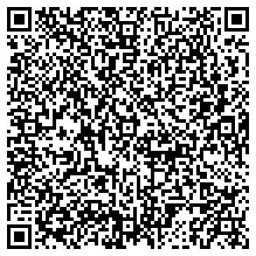 QR-код с контактной информацией организации ООО ВОСТОЧНО-СИБИРСКАЯ ЛЕСОПРОМЫШЛЕННАЯ КОМПАНИЯ