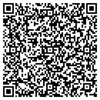 QR-код с контактной информацией организации ЗАО СИБЛЕСКОМ