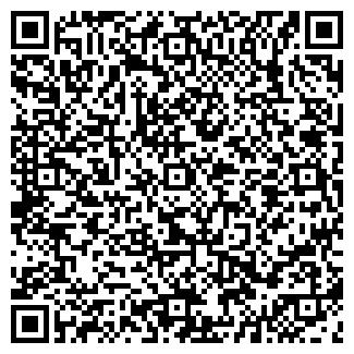 QR-код с контактной информацией организации ПОЛИГРАФИСТ, МУП