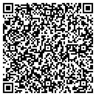 QR-код с контактной информацией организации ТАЙШЕТ