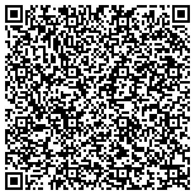 QR-код с контактной информацией организации ТАЙШЕТСКОЕ ОТДЕЛЕНИЕ ВОСТОЧНО-СИБИРСКОЙ ЖЕЛЕЗНОЙ ДОРОГИ