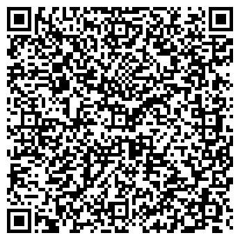 QR-код с контактной информацией организации БИРЮСИНСКАЯ НОВЬ, ГАЗЕТА, ТАЙШЕТСКИЙ