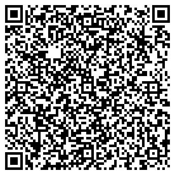 QR-код с контактной информацией организации ТАЙШЕТСКИЙ ЛЕСХОЗ