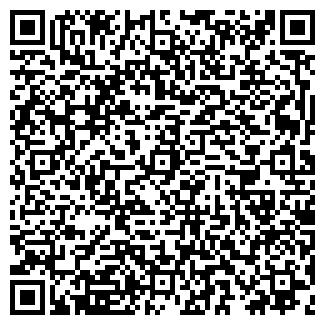 QR-код с контактной информацией организации БИРЮСАТОРГ