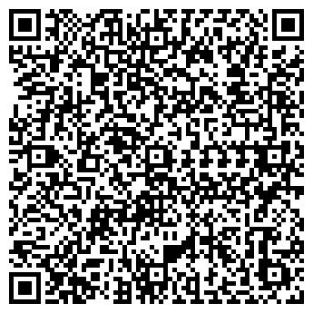 QR-код с контактной информацией организации ХИМПРОМКОМБИНАТ, ОАО