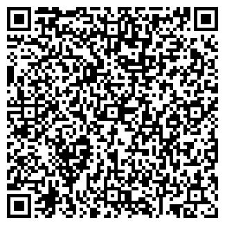 QR-код с контактной информацией организации ТАРСКИЙ ЛЕСХОЗ