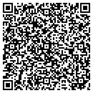 QR-код с контактной информацией организации КОБУС, ЗАО