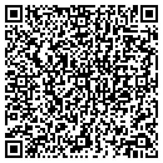 QR-код с контактной информацией организации № 110 ПМК
