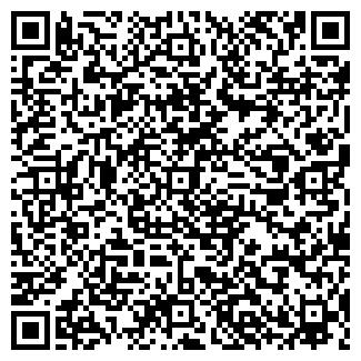 QR-код с контактной информацией организации АЛЬЯНС ЗАО