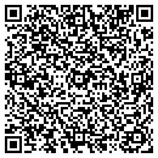 QR-код с контактной информацией организации ЛИДЕРИНФО