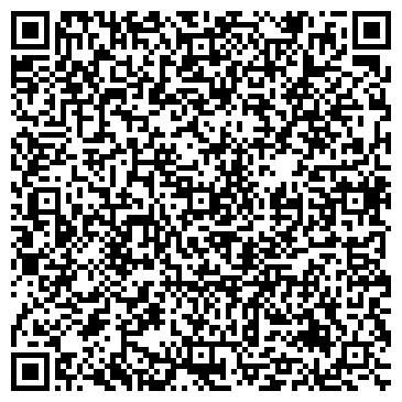 QR-код с контактной информацией организации АДМИНИСТРАЦИЯ ТАШТАГОЛЬСКОГО РАЙОНА