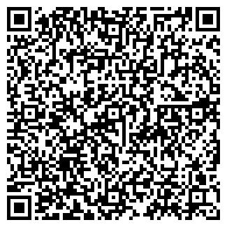 QR-код с контактной информацией организации ТЕГУЛЬДЕТСКОЕ