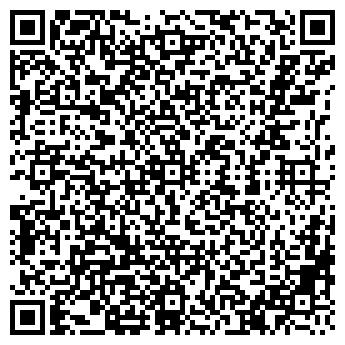 QR-код с контактной информацией организации ТЕГУЛЬДЕТСКОЕ ООО