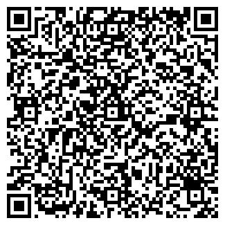 QR-код с контактной информацией организации ПРИТАЕЖНОЕ