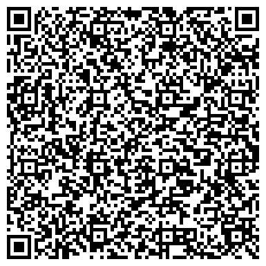 QR-код с контактной информацией организации МНОГОФУНКЦИОНАЛЬНЫЙ ЦЕНТР ЗАВЬЯЛОВСКОГО РАЙОНА