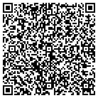 QR-код с контактной информацией организации ООО ТОМИНФОРМ, ОБЪЕДИНЕНИЕ