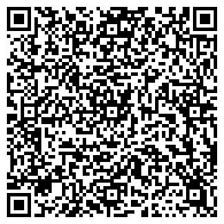 QR-код с контактной информацией организации ДРСУ 153