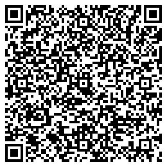 QR-код с контактной информацией организации АУДИТ-ФИНАНС