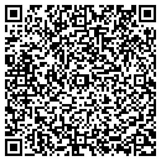 QR-код с контактной информацией организации АУДИТ-S
