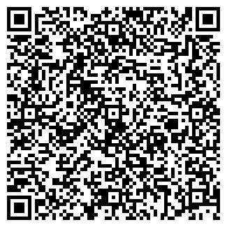 QR-код с контактной информацией организации БИЛАН
