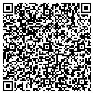 QR-код с контактной информацией организации БЭСТ БАЛАНС