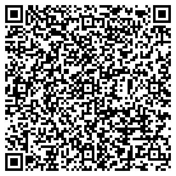 QR-код с контактной информацией организации ЛАЗЕРНАЯ ГРАВИРОВКА