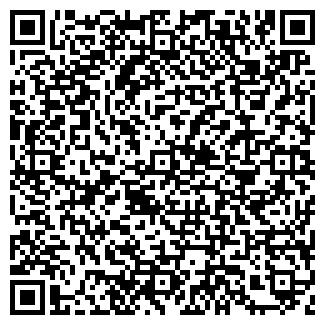 QR-код с контактной информацией организации ПРОФАУДИТ