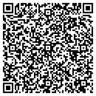 QR-код с контактной информацией организации СИБАУДИТ