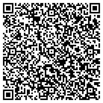 QR-код с контактной информацией организации СИБИРСКИЙ АЛЬЯНС НАЛОГОПЛАТЕЛЬЩИКОВ