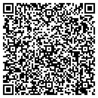 QR-код с контактной информацией организации СИБНАФТА