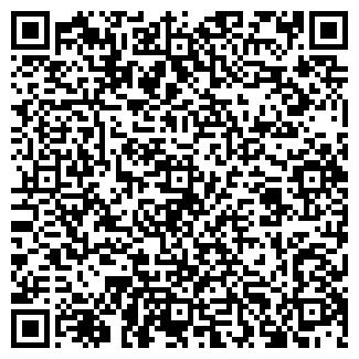 QR-код с контактной информацией организации СИВЕР