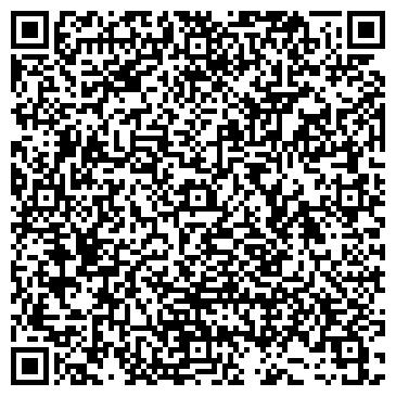 QR-код с контактной информацией организации КОМБИНАТ ПРОИЗВОДСТВЕННЫЙ ЛЕЛЬЧИЦКИЙ ОСП