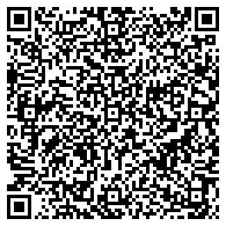 QR-код с контактной информацией организации ЭКАСАУДИТ