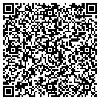 QR-код с контактной информацией организации ЭКСТРА-АУДИТ