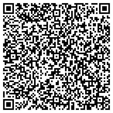 QR-код с контактной информацией организации БИЗНЕС И ПРАВО ЮРИДИЧЕСКАЯ ФИРМА