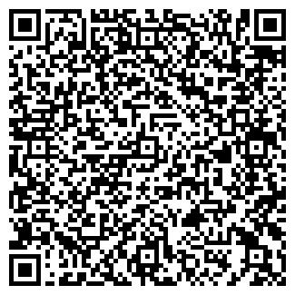 QR-код с контактной информацией организации КОНСАЛТИНГ-ТОМСК