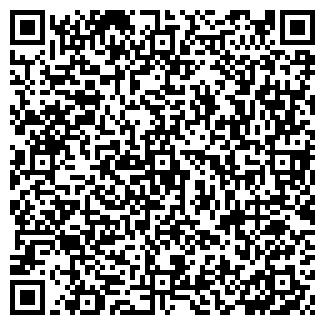 QR-код с контактной информацией организации НАЛОГОВОЕ ПРАВО