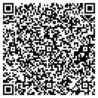 QR-код с контактной информацией организации АСТА КОНСАЛТИНГ