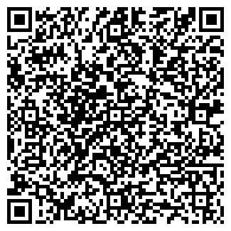 QR-код с контактной информацией организации ИНВЕСТ КОНСАЛТИНГ
