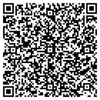 QR-код с контактной информацией организации КОНТУР КОНСАЛТИНГ