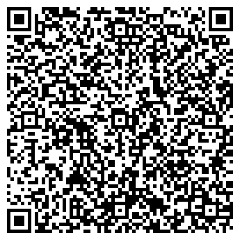 QR-код с контактной информацией организации ЛЕКС КОНСАЛТИНГОВАЯ ГРУППА