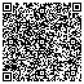 QR-код с контактной информацией организации НЕКСУС