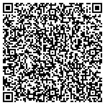 QR-код с контактной информацией организации КОМПЬЮТЕРНОЕ БЮРО КОМПЬЮТЕРНЫЙ ЗАЛ