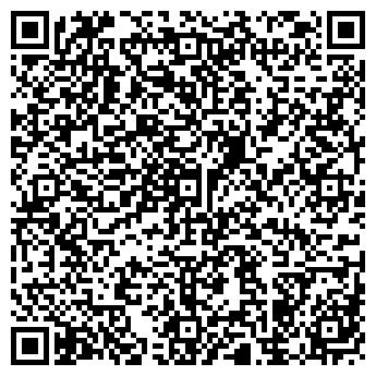 QR-код с контактной информацией организации КОНТРА КОМПЬЮТЕРНЫЙ КЛУБ