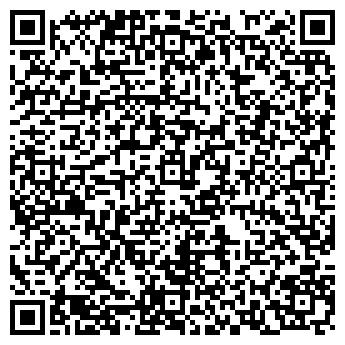 QR-код с контактной информацией организации ОГОНЕК КОМПЬЮТЕРНЫЙ ЦЕНТР