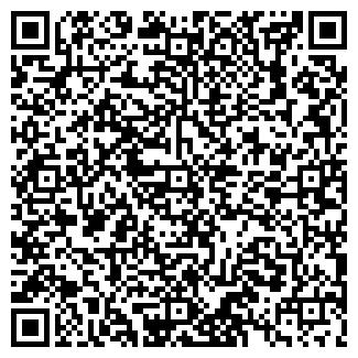 QR-код с контактной информацией организации ПМК 103 ОАО