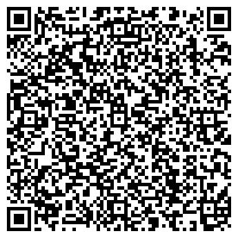 QR-код с контактной информацией организации ПОРТАЛ ИНТЕРНЕТ-КАФЕ