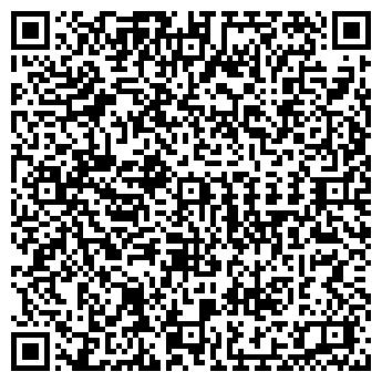 QR-код с контактной информацией организации ЭКС-ПИ ИНТЕРНЕТ-КАФЕ