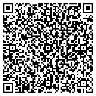 QR-код с контактной информацией организации СПОРТХАУС