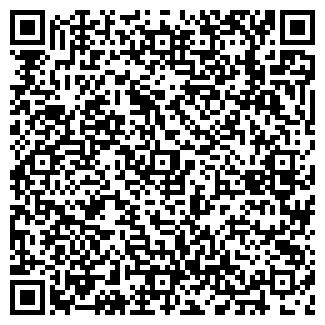 QR-код с контактной информацией организации ВЕБ-ФОРМАТ ООО